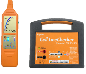 New Cell LineChecker