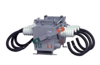 (手動式)高圧交流ガス負荷開閉器