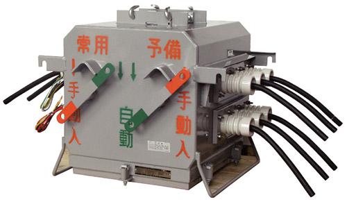 自动电源切换用 中压交流真空自动负荷开关
