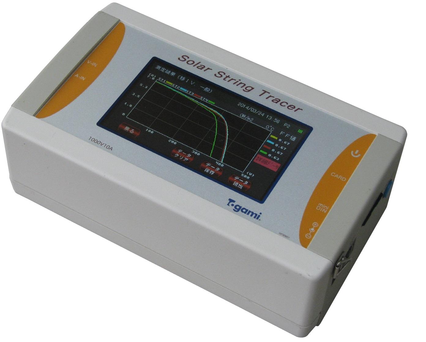 光伏阵列测试仪(I-V曲线特性测量)