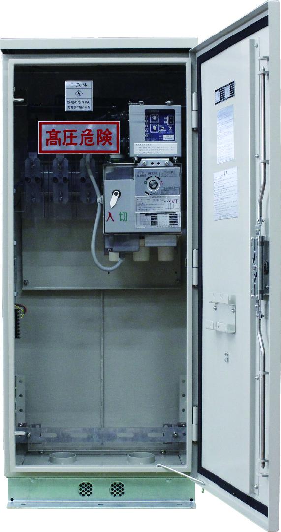 自立型UGSタイプ(経済型 2回路のみ)