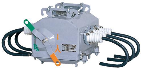 (手動式)高圧交流気中負荷開閉器