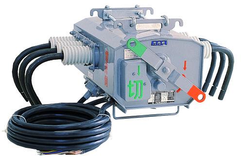 遮断機能付地絡トリップ形高圧ガス負荷開閉器