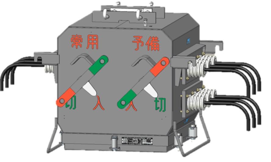 (手動式)電源切換用高圧交流真空負荷開閉器